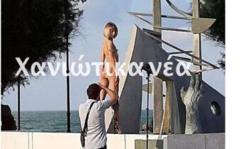 Χανιά: Γυμνή φωτογράφιση σε κοινή θέα