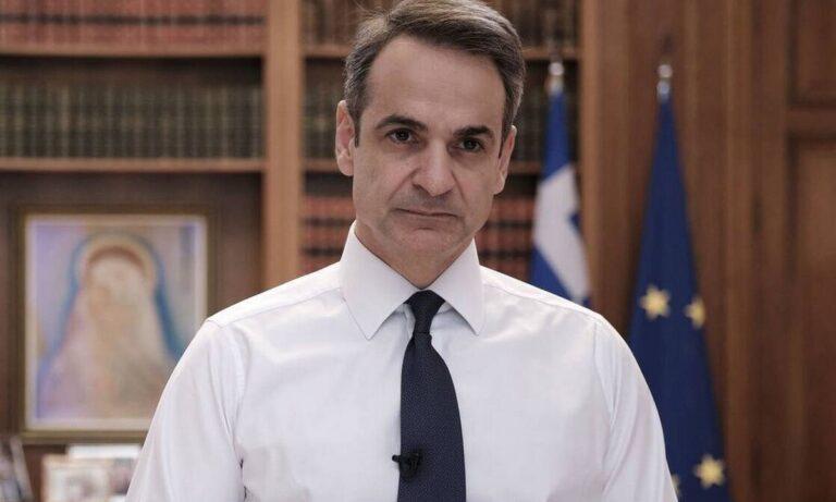 Κυριάκος Μητσοτάκης: Live Streaming το διάγγελμα του πρωθυπουργού
