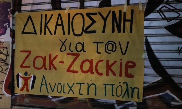 ΣΥΡΙΖΑ: Ζητά δικαίωση της μνήμης του Ζακ Κωστόπουλου