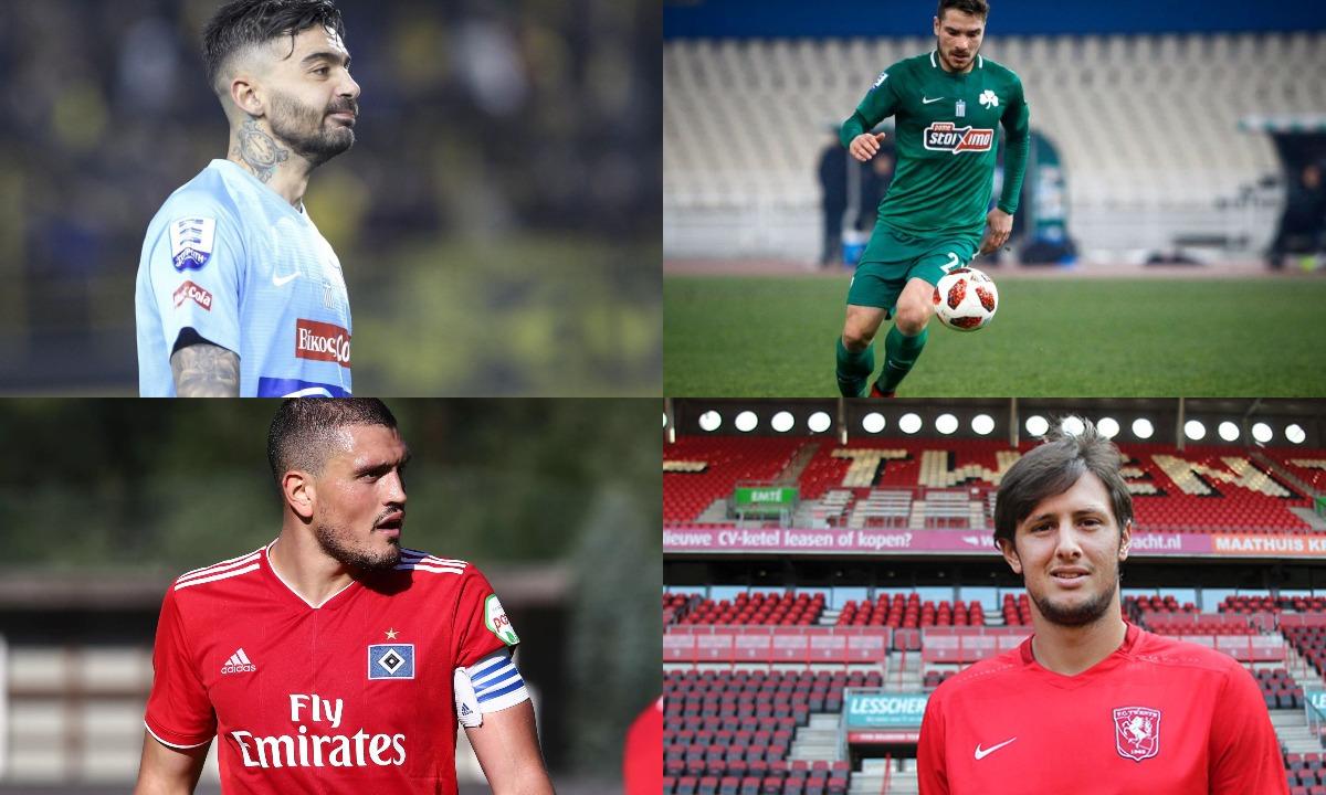 Έλληνες ποδοσφαιριστές – Ελεύθεροι: Λίγες, αλλά καλές περιπτώσεις