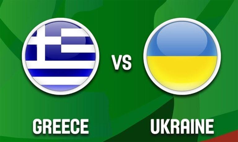 Ελλάδα – Ουκρανία γυναίκες live streaming