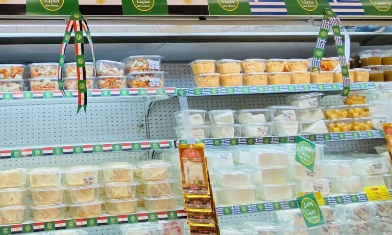 Σαουδική Αραβία: Ελληνικά προϊόντα στα ράφια (pics)