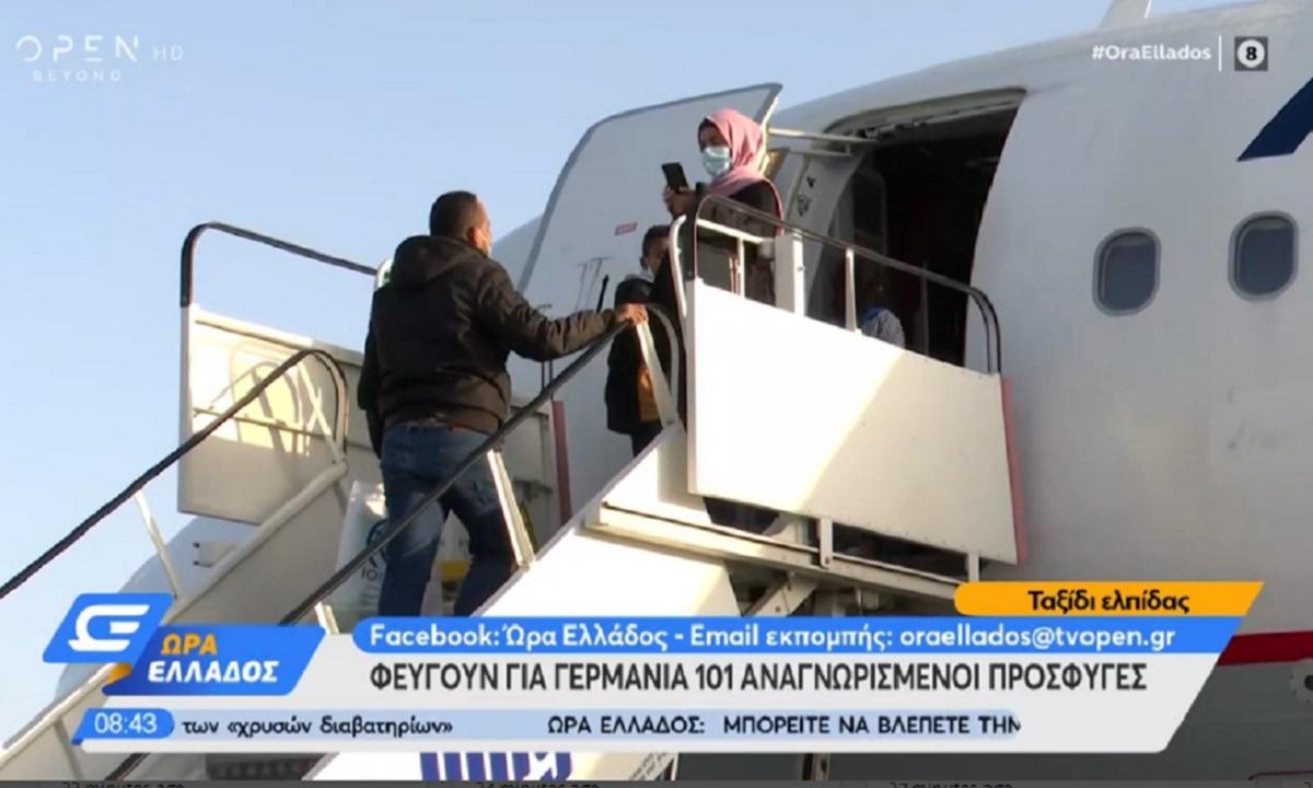 Ελλάδα: Αναχώρησαν για τη Γερμανία 101 πρόσφυγες – Σε πόσους έχει αναγνωριστεί άσυλο (vid)