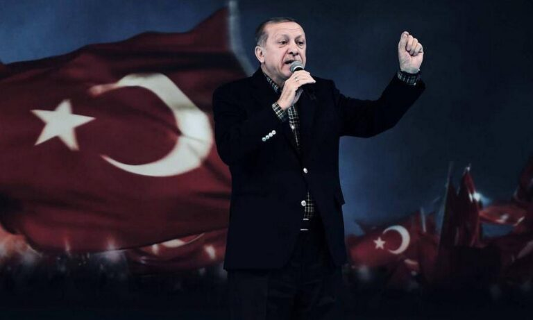 Τουρκία Ερντογάν