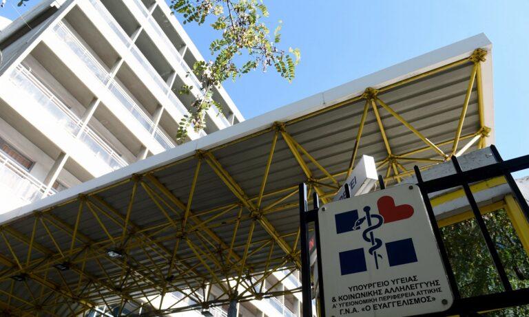 Κορονοϊός: Κατέληξε 59χρονος στον «Ευαγγελισμό» – Στα 424 τα θύματα
