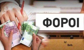 Όσα πρέπει να γνωρίζετε για συντάξεις, αναδρομικά, προθεσμίες πληρωμής φόρων (vids)