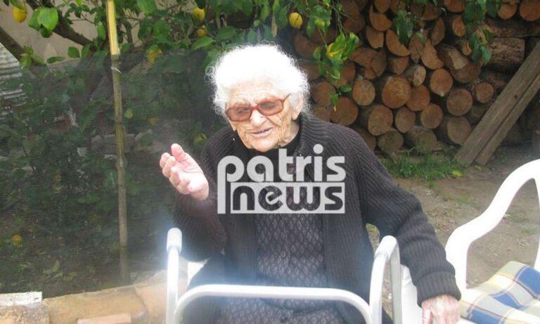 Πάτρα: Πέθανε η γηραιότερη γυναίκα στην Ελλάδα!