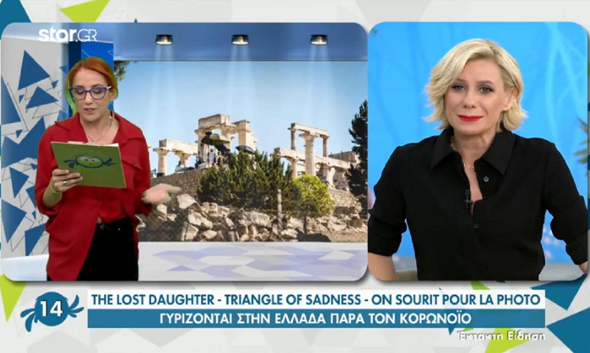 Αυτές είναι οι τρεις χολιγουντιανές παραγωγές που γυρίζονται στην Ελλάδα!