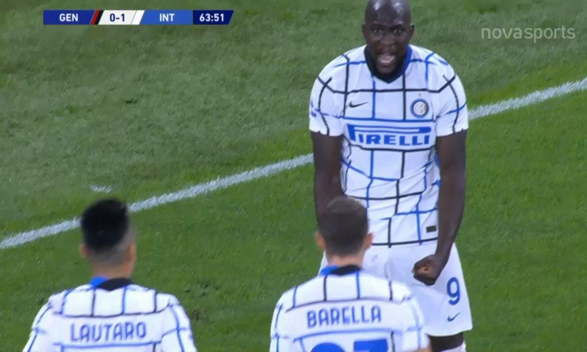 Τζένοα – Ίντερ 0-2: Επέστρεψαν τα χαμόγελα με Λουκάκου και Ντ' Αμπρόσιο