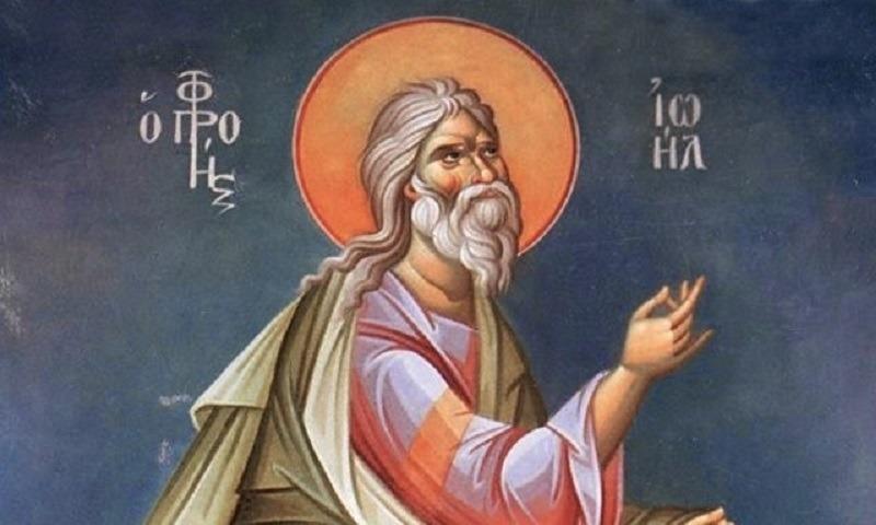 Εορτολόγιο Δευτέρα 19 Οκτωβρίου: Ποιοι γιορτάζουν σήμερα