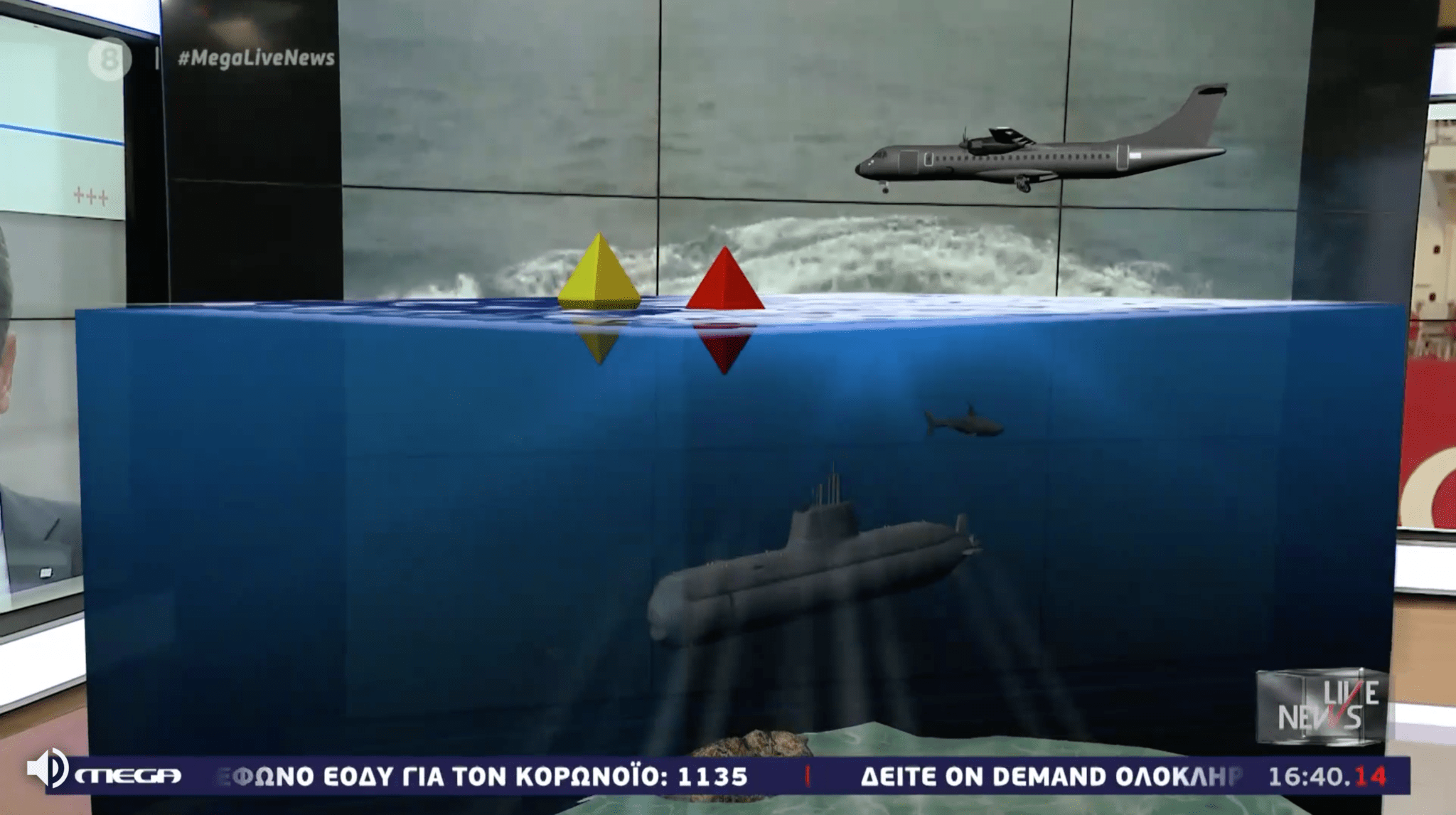 Oruc Reis: Υψηλόβαθμος αξιωματούχος στο πλοίο για να βρει τα ελληνικά υποβρύχια