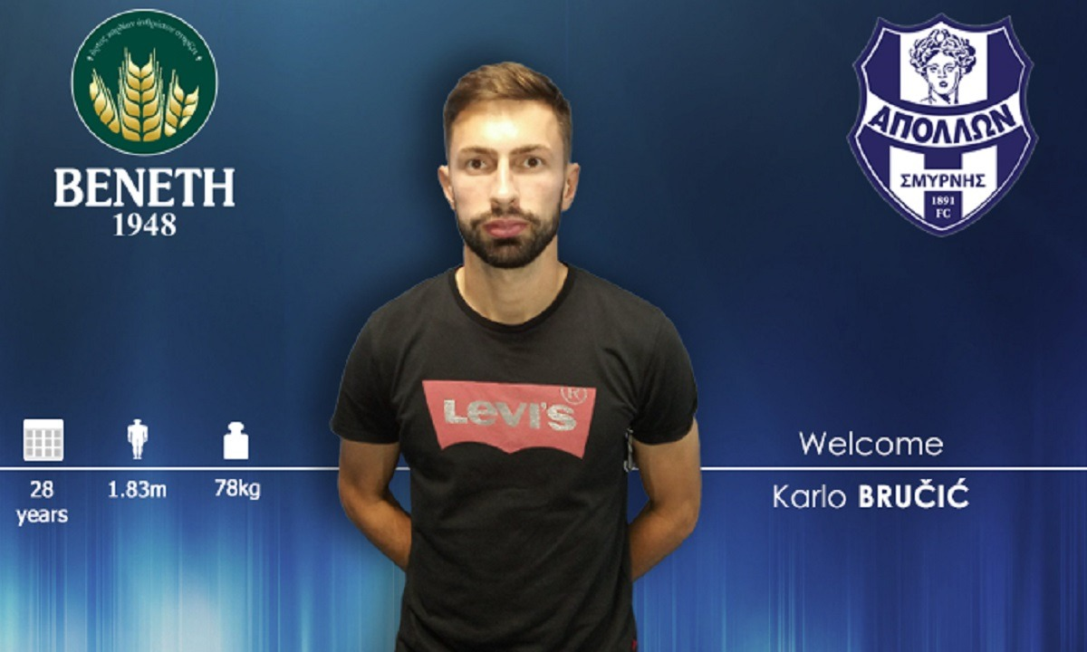 Απόλλων Σμύρνης – Επιβεβαίωση Sportime: Ανακοίνωση Μπρούσιτς