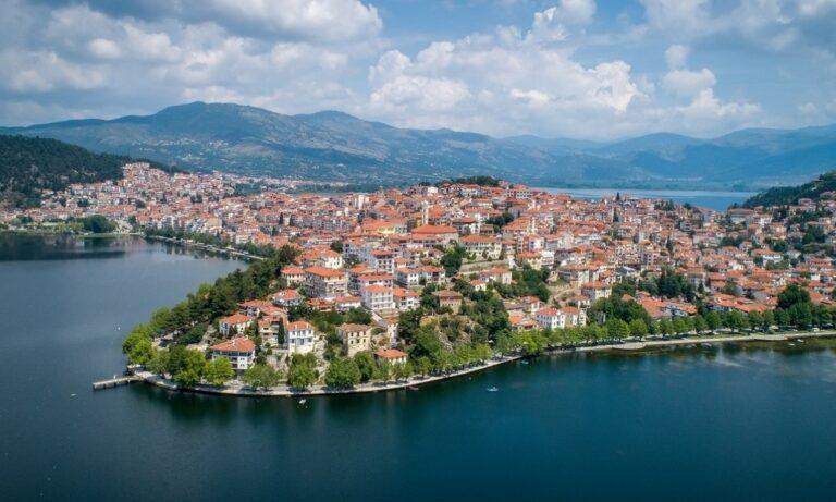 Καστοριά: Μπαίνει σε lockdown – Aναλυτικά τα μέτρα