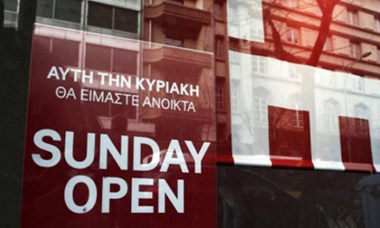 Καταστήματα – Σούπερ Μάρκετ: Ποιες Κυριακές θα είναι ανοιχτά