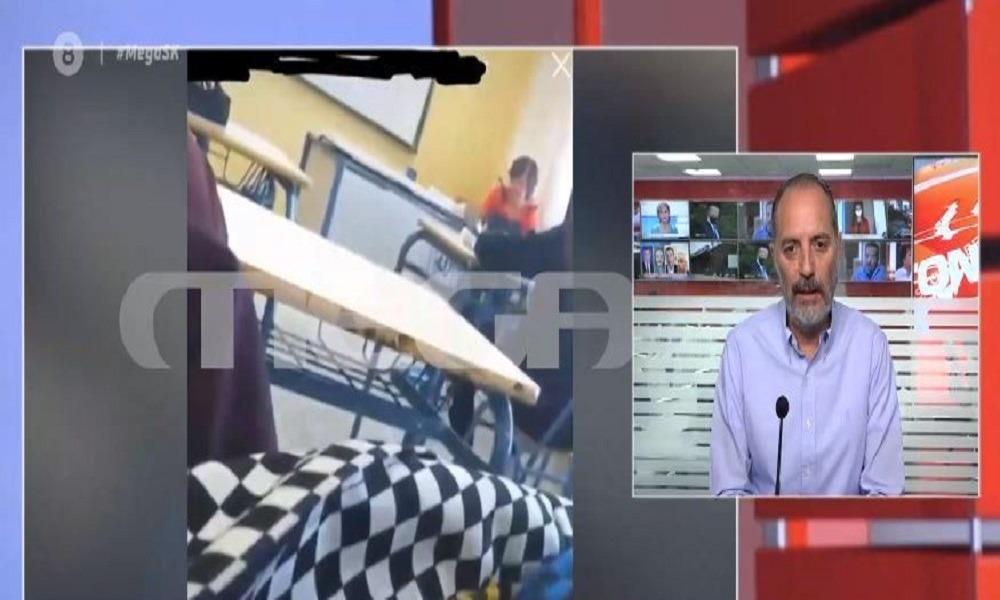 Κορονοϊός: Συνελήφθη η καθηγήτρια που αρνείται να φοράει μάσκα μέσα στην τάξη (vid)
