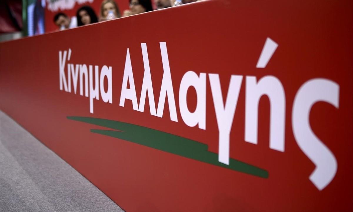Σκάνδαλο Εκλογές ΣΕΓΑΣ: Το ΚΙΝΑΛ τα χώνει στον Αυγενάκη με αφορμή τις αποκαλύψεις του Sportime