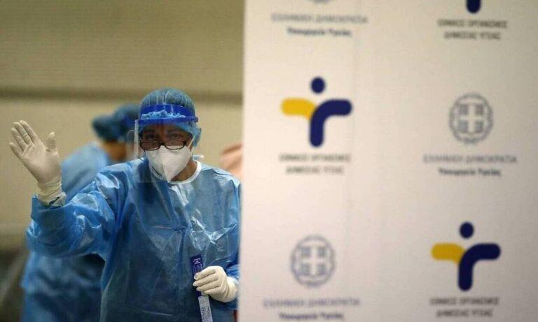 Κορoνοϊός – Ελλάδα: Κάτω από 2.000 τα νέα κρούσματα