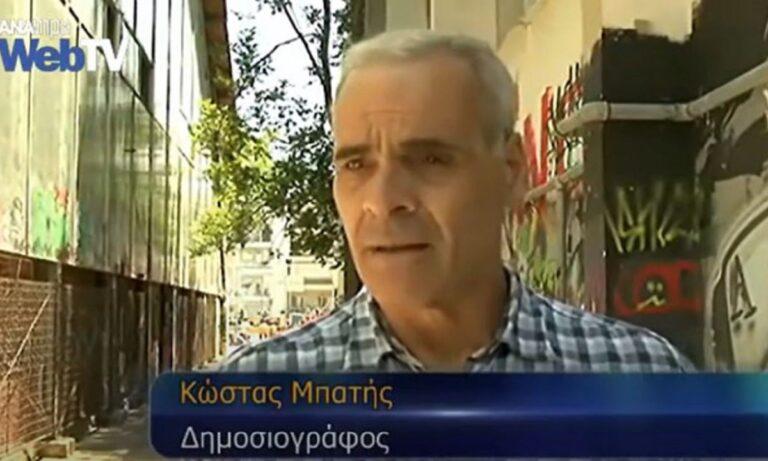 Θρήνος: Έφυγε από τη ζωή ο Κώστας Μπατής