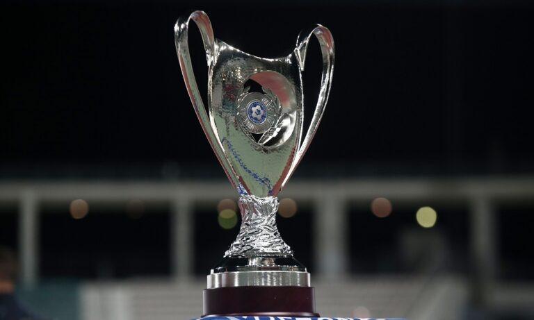 Κύπελλο Ελλάδας: Χωρίς ντέρμπι αλλά πονηρή κλήρωση – Αναλυτικά τα ζευγάρια