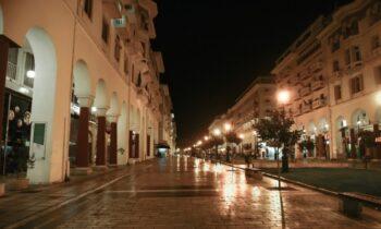 Κορονοϊός Θεσσαλονίκη νέα μέτρα