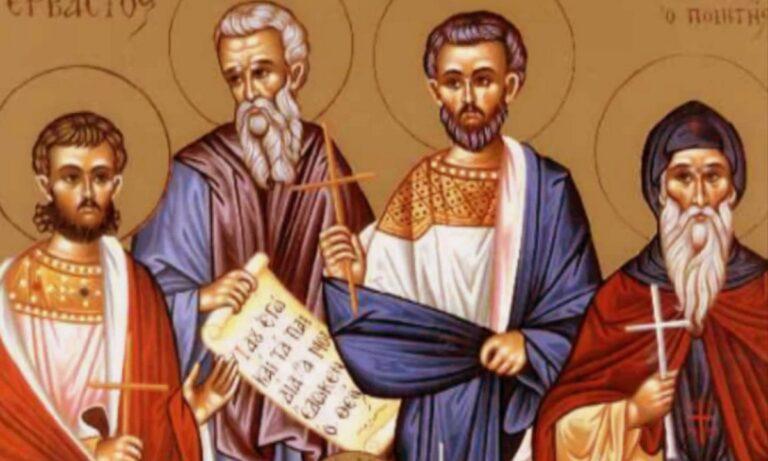 Εορτολόγιο Τετάρτη 14 Οκτωβρίου: Ποιοι γιορτάζουν σήμερα