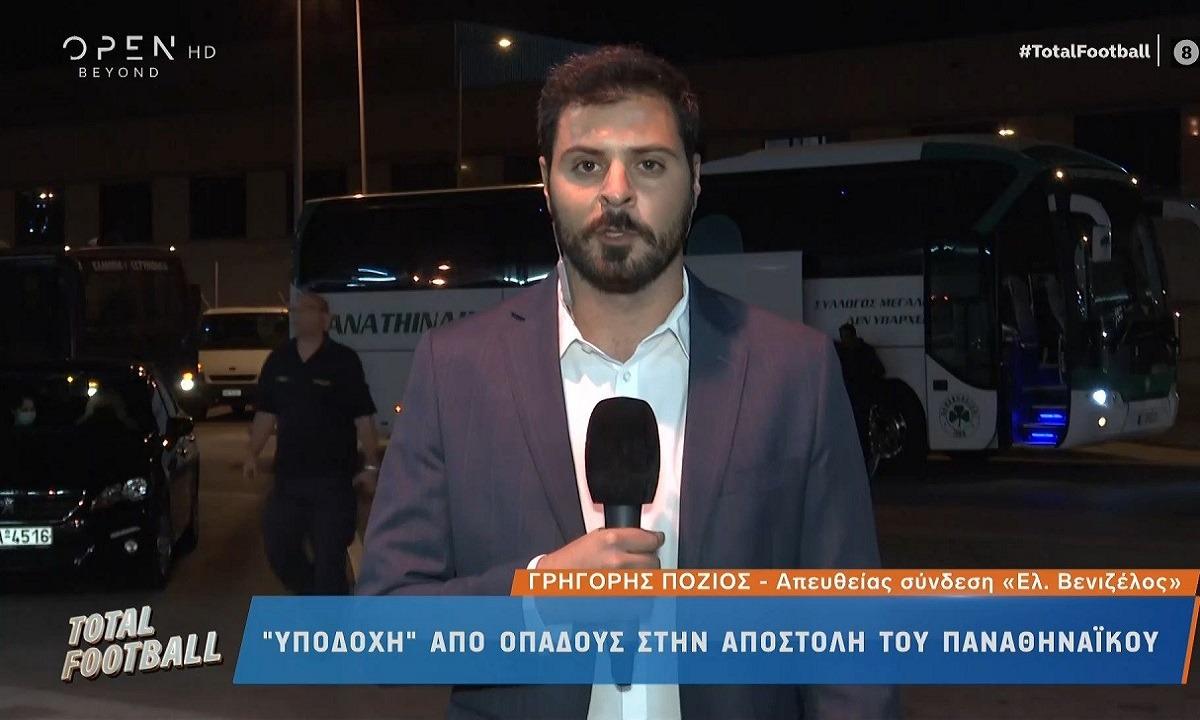 Open TV: Ξεκαθαρίζει τι έγινε στο «Ελ. Βενιζέλος»