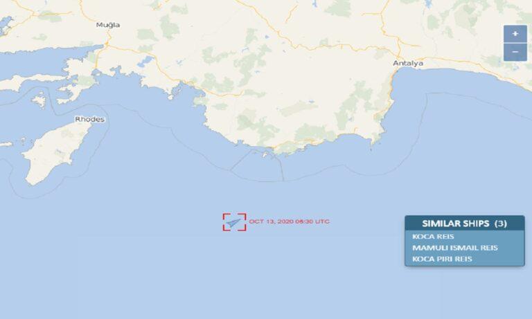 Toυρκία: Στα 6,5 μίλια μακριά από το Καστελόριζο το Oruc Reis – Όλα πιθανά
