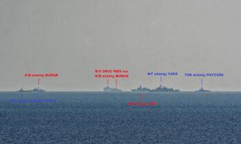 Οruc Reis: Δεν λένε να αφήσουν σε ησυχία τους Τούρκους τα ελληνικά πολεμικά πλοία στην περιοχή της παράνομης τουρκικής NAVTEX.