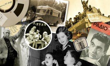 27 Οκτωβρίου: Παγκόσμια Ημέρα Οπτικοακουστικής Κληρονομιάς