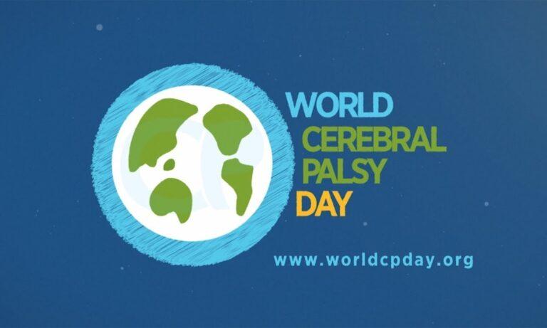 6 Οκτωβρίου: Παγκόσμια Ημέρα για την Εγκεφαλική Παράλυση