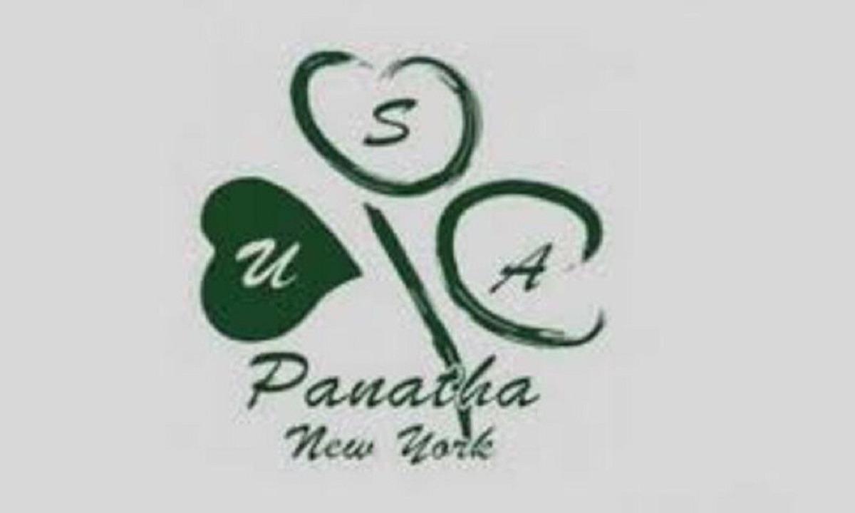 Panatha USA: «Απέτυχε ο Αλαφούζος, ας εξετάσει με προσοχή την πρόταση του Δρακωτού»