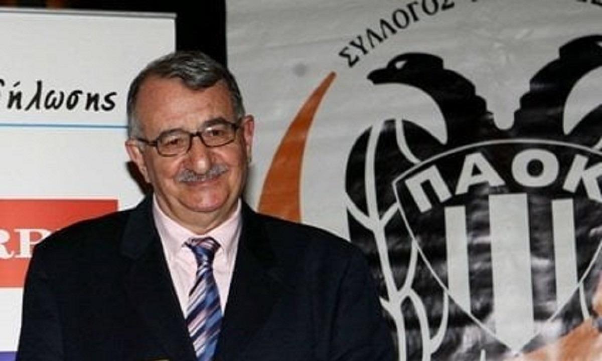 Πέθανε ο παλαίμαχος παίκτης του ΠΑΟΚ, Δανιήλ Βαβάτσης