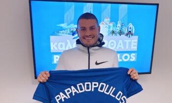 Κυριάκος Παπαδόπουλος