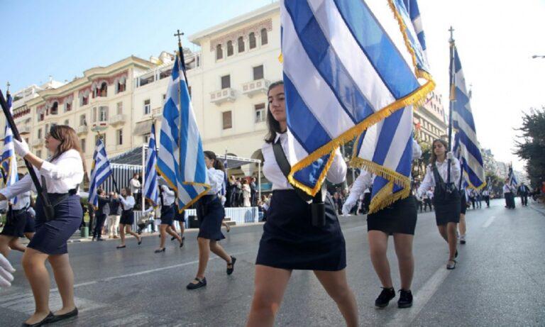 28η Οκτωβρίου: Βγήκε το ΦΕΚ για την αναστολή των παρελάσεων