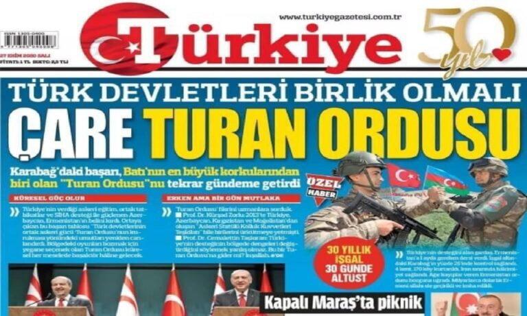 Ερντογάν: Ο Χουλούσι Ακάρ έφτασε στο Καζακστάν όπου υπογράφηκε συμφωνία στρατιωτικής και στρατιωτικής-τεχνικής συνεργασίας.