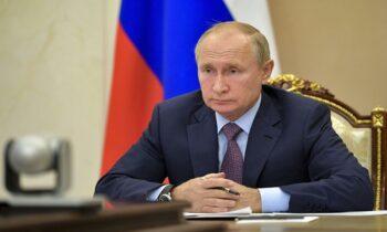 Πούτιν: Η Ρωσία και η Τουρκία πρέπει να γεφυρώσουν τις διαφωνίες στο Ναγκόρνο-Καραμπάχ, δήλωσε την Πέμπτη ο Ρώσος πρόεδρος Βλαντιμίρ Πούτιν.