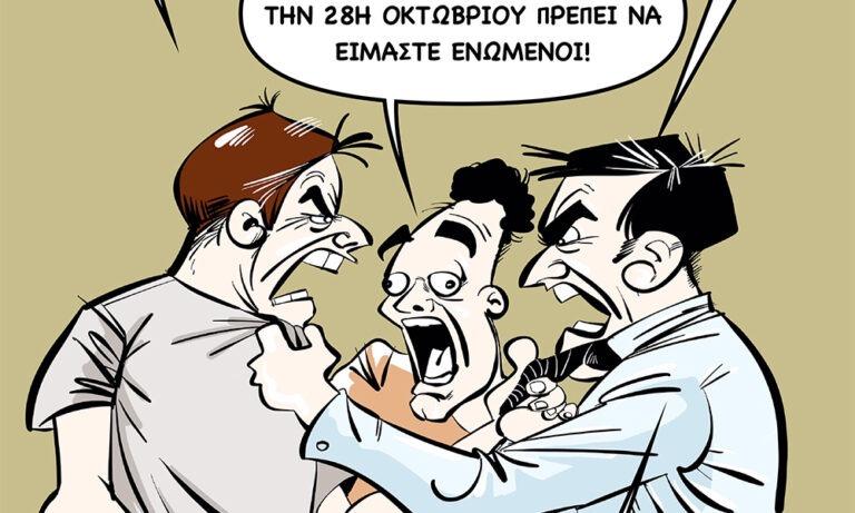 Το σκίτσο του Sportime (31/10)