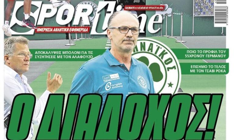 Διαβάστε σήμερα στο Sportime: «Ο διάδοχος»