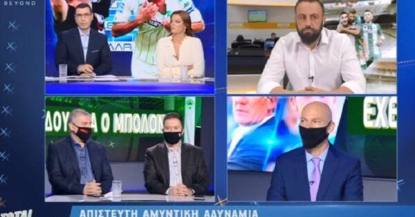 Τα σχόλια Παπαθεοδώρου και Βέργη για τα «ελληνόπουλα» του Παναθηναϊκού ξεπέρασαν το όριο της χυδαιότητας. Στο Total Football οι δύο σχολιαστές του πάνελ φόρεσαν τη...