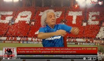 «Ξεσάλωσε» ο Τάκης Τσουκαλάς σχολιάζοντας τα ευρωπαϊκά ματς των ελληνικών ομάδων