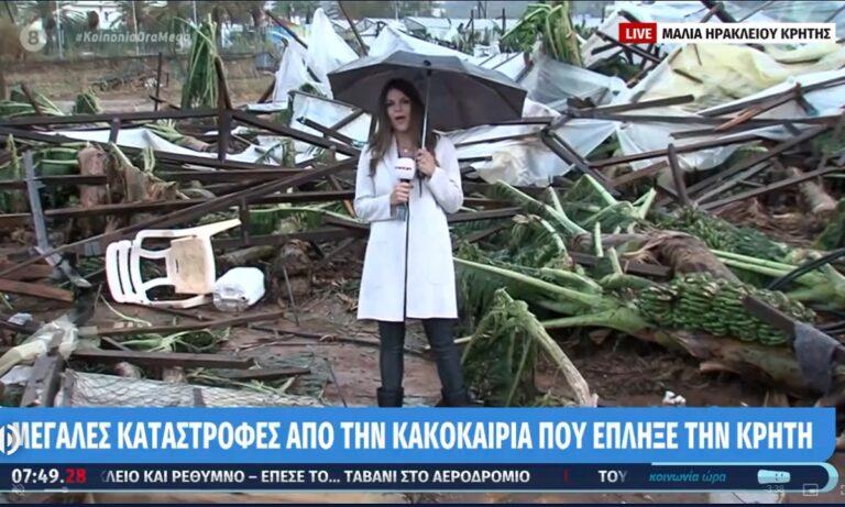 Κρήτη: Μεγάλες καταστροφές από την κακοκαιρία που έπληξε το νησί (vid)