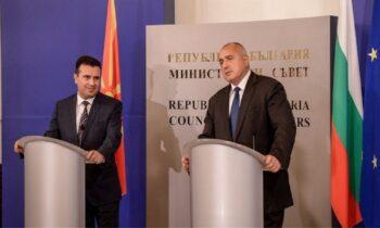 Βουλγαρία Σκόπια ΕΕ Ζάεφ Μπορίσοφ