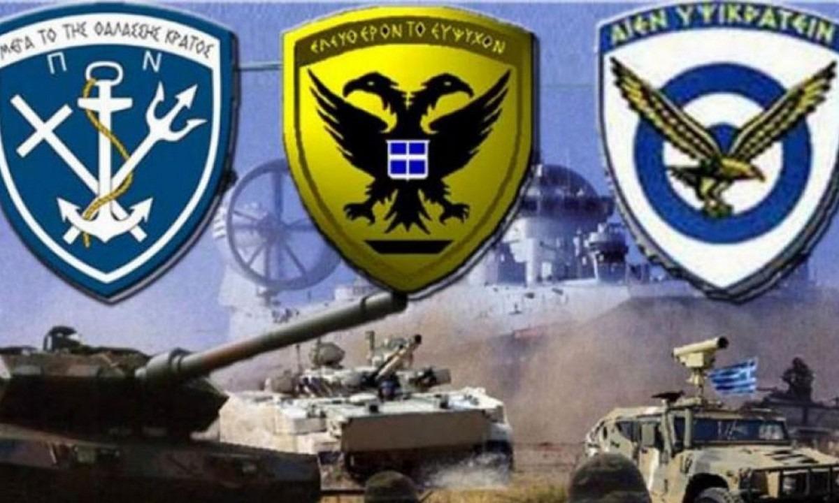 Παναγιωτόπουλος: «Στρατηγική επιλογή η ενίσχυση των Ενόπλων Δυνάμεων»