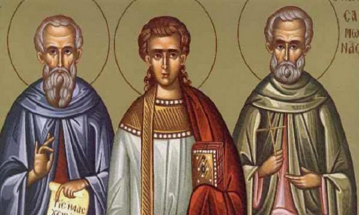Εορτολόγιο Κυριακή 15 Νοεμβρίου: Ποιοι γιορτάζουν σήμερα