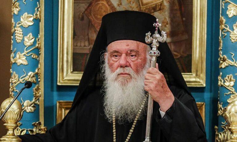 Κορονοϊός: Στο νοσοκομείο ο Αρχιεπίσκοπος Αθηνών και πάσης Ελλάδος Ιερώνυμος