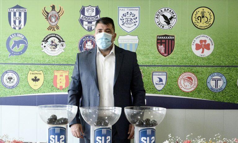 Λεουτσάκος: «Η έλλειψη λύσης στη SL 2, σημαίνει διάλυση για το επαγγελματικό ποδόσφαιρο»