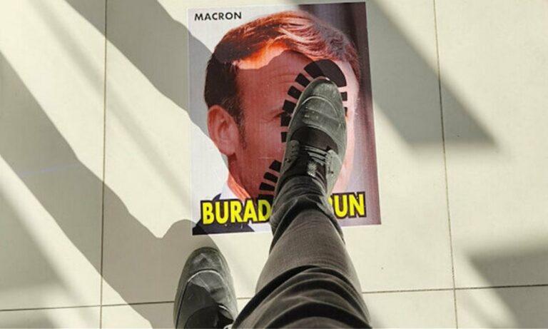 Τουρκία: Πατάνε πάνω στο «πρόσωπο» του Μακρόν