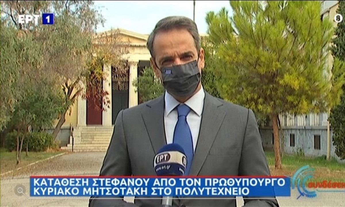 Πολυτεχνείο-Μητσοτάκης: «Το διαχρονικό αίτημα για ελευθερία συμπληρώνεται από την υπευθυνότητα»
