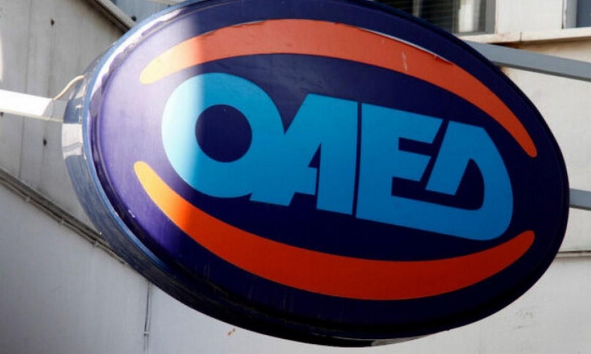 ΟΑΕΔ: Πρόταση «βόμβα» για τα επιδόματα ανεργίας!