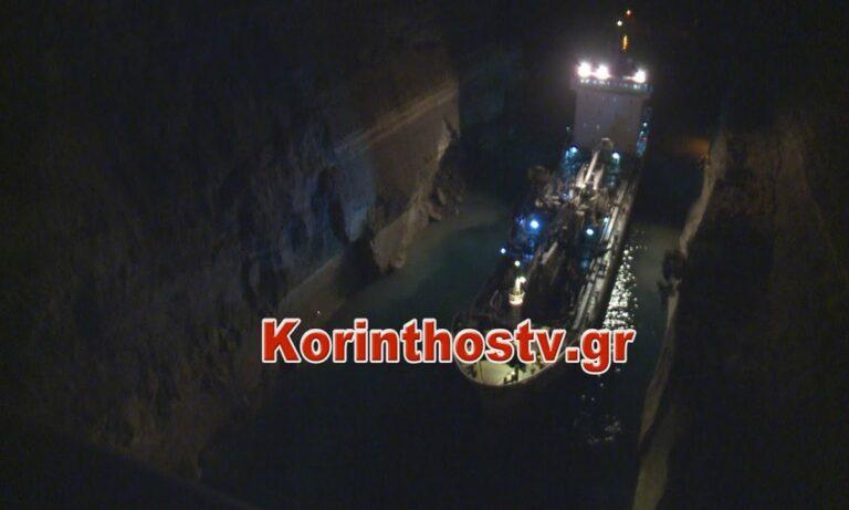 «Κόλλησε» πλοίο στη διώρυγα του Ισθμού της Κορίνθου λόγω κατολίσθησης (vid)